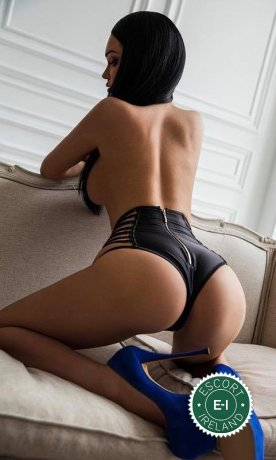 Meet the beautiful Amandaa in Kilkenny City  with just one phone call
