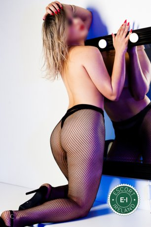 Suzy is a super sexy Brazilian escort in Cashel, Tipperary