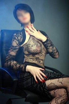 Ivette Massage (Dublin Escort)