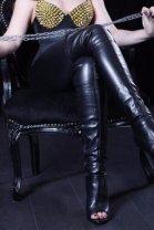 Mistress Camilla