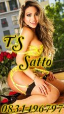 Meet the beautiful TS Rebeca Satto in Limerick City  with just one phone call