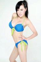 Mayumi - escort in Carrick-on-Shannon