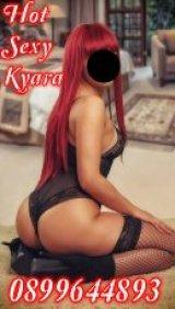 Kyara - escort in Drumcondra